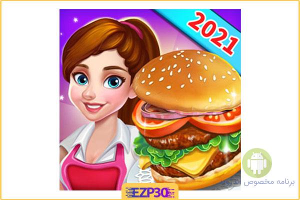 دانلود بازی ظهور سرآشپز 2 اپلیکیشن Rising Super Chef 2 مخصوص اندروید