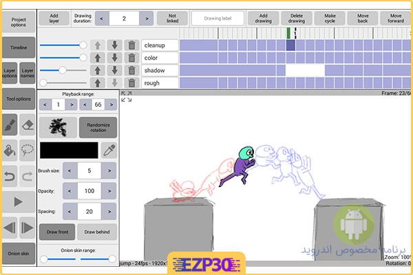دانلود برنامه انیمیشن ساز