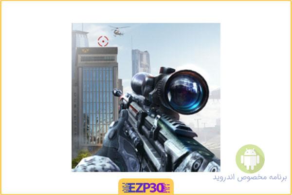 دانلود بازی Sniper Fury برنامه خشم تک تیرانداز برای اندروید