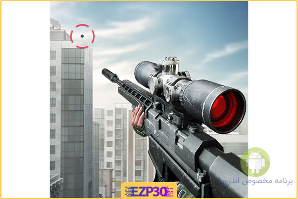 دانلود Sniper 3D Gun Shooter بازی قاتل تک تیر انداز برای اندروید