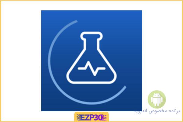دانلود برنامه SnoreLab Premium اپلیکیشن بهبود خر و پف برای اندروید