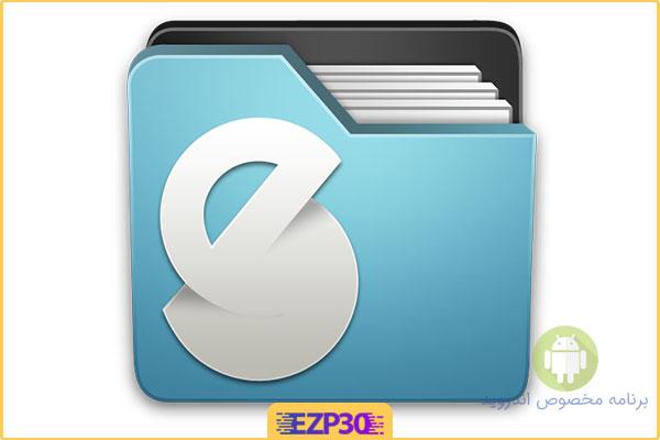 دانلود اپلیکیشن Solid Explorer Full
