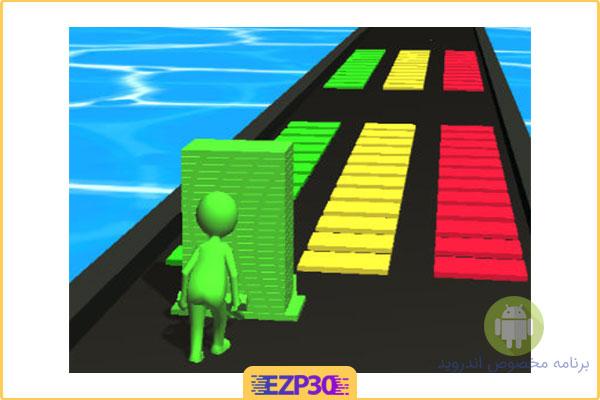 دانلود بازی دسته رنگ ها