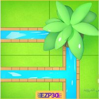 دانلود بازی آبیاری درختان اپلیکیشن Water Connect Puzzle مخصوص اندروید