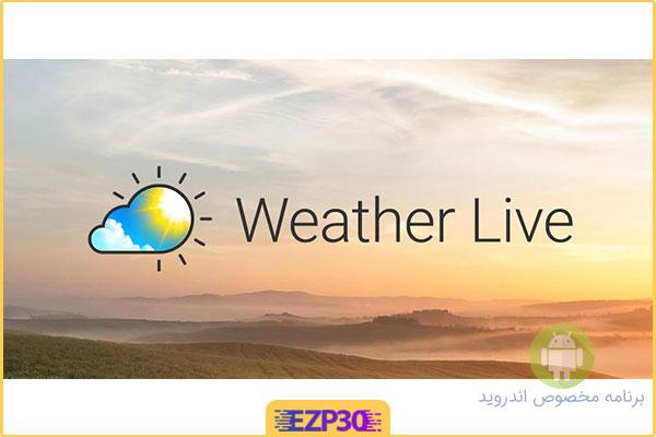 دانلود برنامه Weather Live