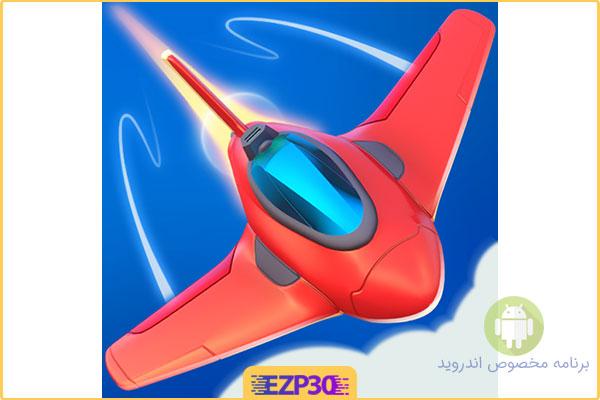 دانلود بازی بال برنده اپلیکیشن WinWing: Space Shooter مخصوص اندروید
