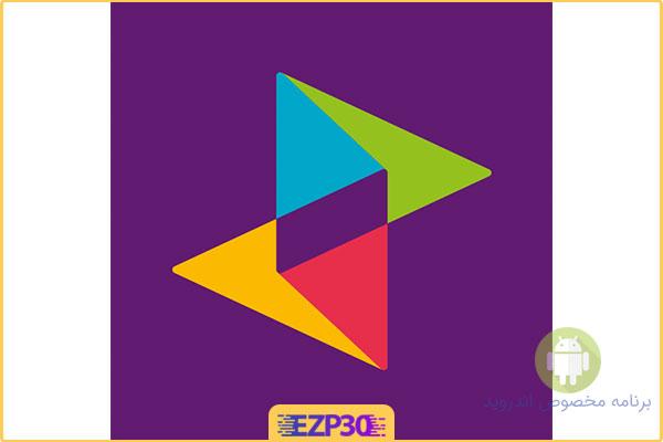 دانلود برنامه Zoetropic اپلیکیشن متحرک کننده تصاویر برای اندروید