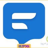 دانلود برنامه Textra SMS PRO اپلیکیشن تکسترا اس ام اس برای اندروید