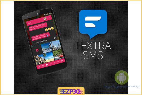 دانلود برنامه Textra SMS PRO