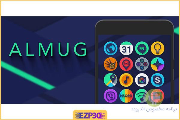 دانلود برنامه Almug – Icon Pack