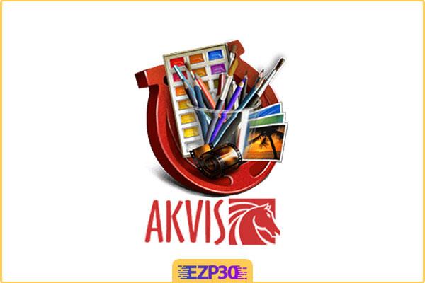 دانلود نرم افزار روتوش عکس برنامه AKVIS MultiBrush برای کامپیوتر