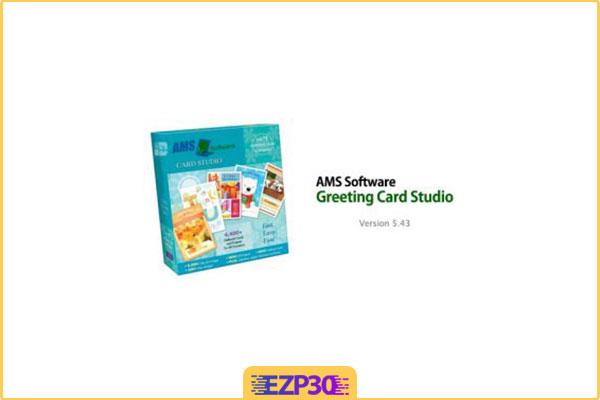 دانلود نرم افزار ساخت کارت پستال – AMS Greeting Card Studio کامپیوتر
