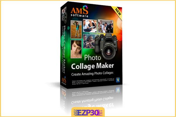 دانلود AMS Software Photo Collage Creator نرم افزار ساخت کارت پستال
