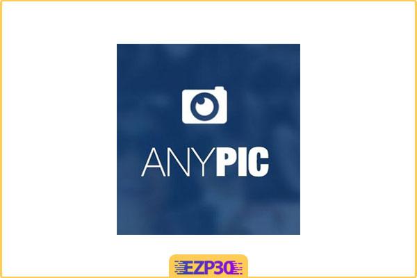 دانلود AnyPic Image Converter نرم افزار تبدیل فرمت عکس برای کامپیوتر