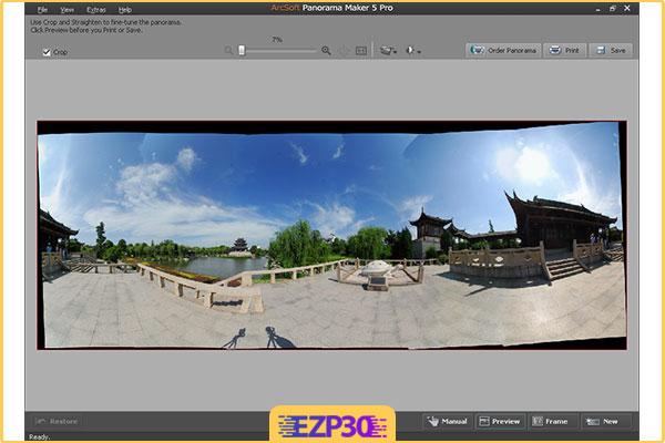 دانلود ArcSoft Panorama Maker