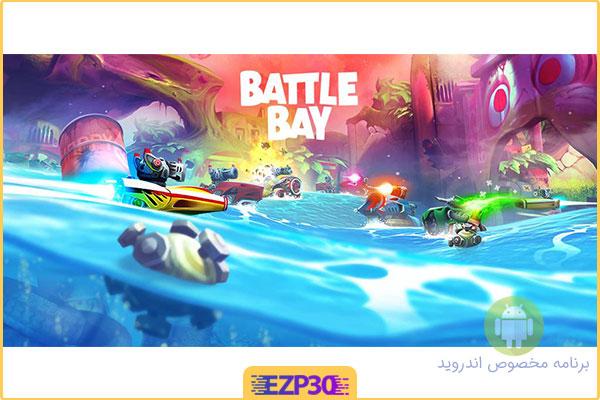 دانلود بازی Battle Bay