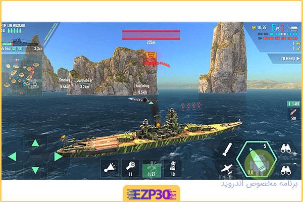 دانلود بازی نبرد کشتی های جنگی