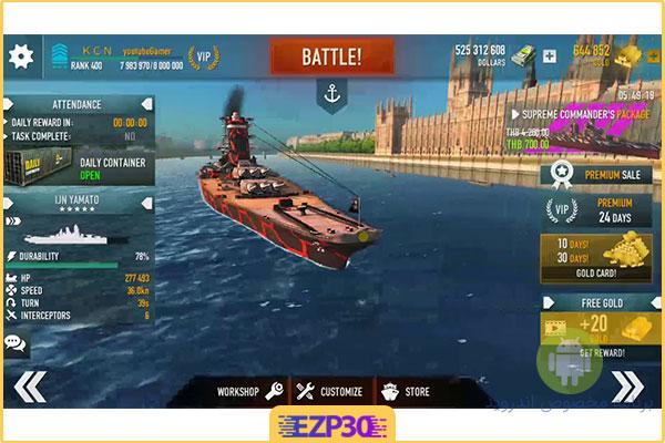 دانلود بازی Battle of Warships