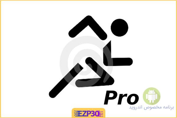 دانلود برنامه Beep Test Pro اپلیکیشن تست ورزشی برای اندروید