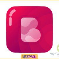دانلود برنامه Bucin Icon Pack اپلیکیشن آیکون پک برای اندروید