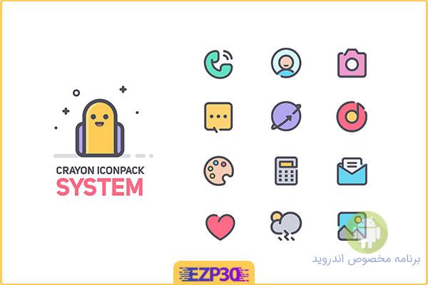 دانلود برنامه Crayon Icon Pack