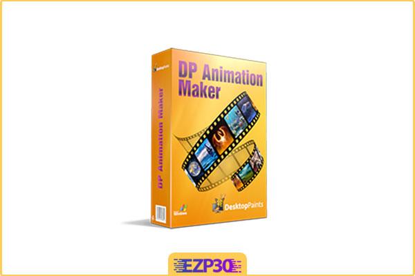 دانلود نرم افزار ساخت انیمیشن برنامه DP Animation Maker برای کامپیوتر