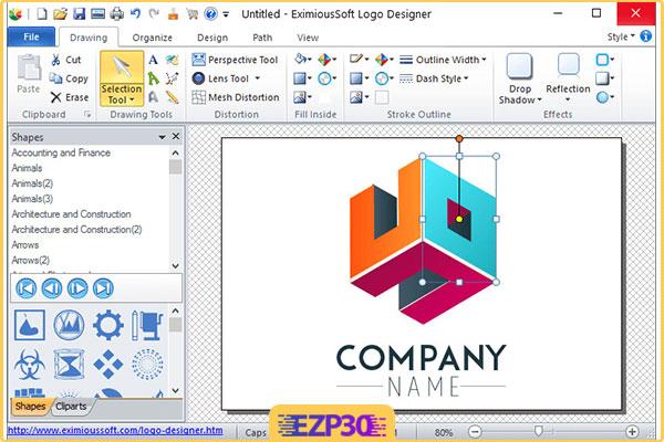 دانلود نرم افزار طراحی لوگو