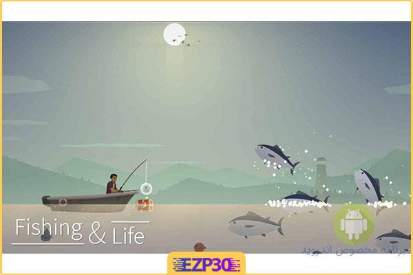 دانلود بازی Fishing Life
