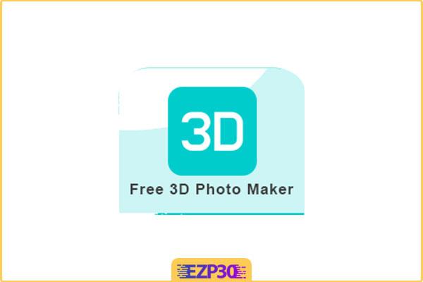 دانلود برنامه Free 3D Photo Maker نرم افزار ساخت عکس سه بعدی – کامپیوتر