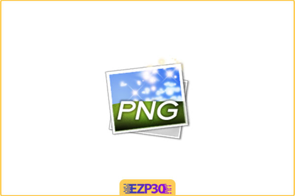 دانلود برنامه Free PNG Optimizer نرم افزار کاهش حجم تصاویر برای کامپیوتر