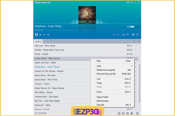 دانلود GOM Audio Player