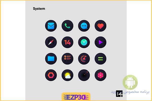 برنامه Hera Dark Icon Pack