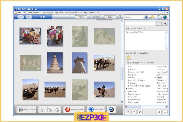 دانلود برنامه JetPhoto Studio pro