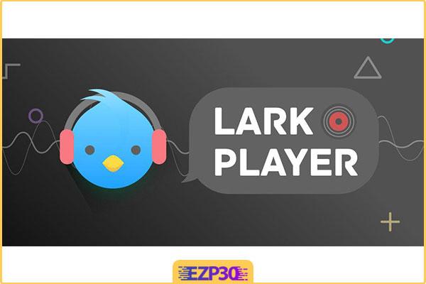 دانلود برنامه Lark Player