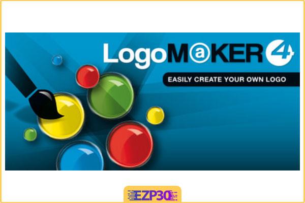 دانلود برنامه LogoMaker نرم افزار طراحی و ساخت لوگو برای کامپیوتر