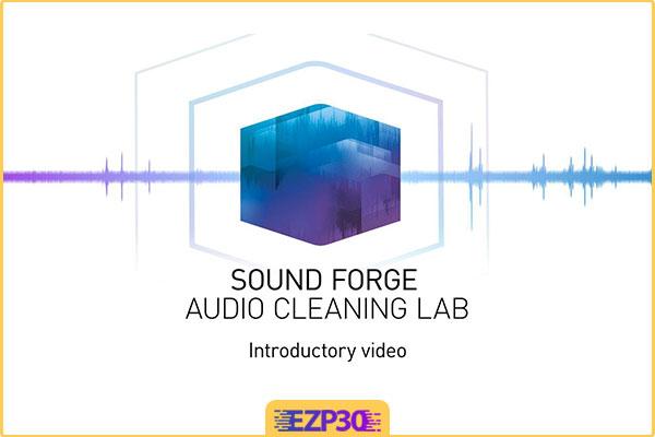 دانلود Magix Sound Forge Audio Cleaning Lab ویرایش موزیک – کامپیوتر