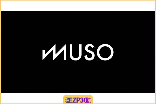 دانلود نرم افزار Muso