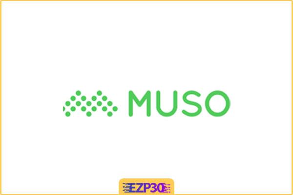 دانلود نرم افزار Muso برنامه مدیریت موزیک برای کامپیوتر