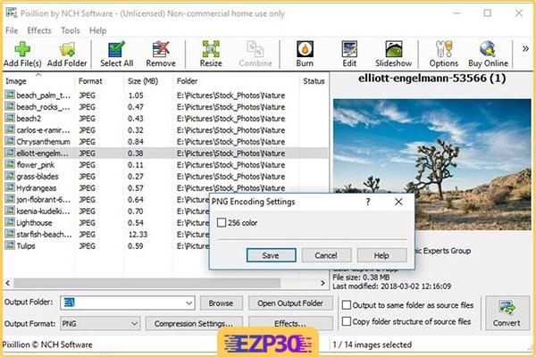 دانلود NCH Pixillion Image Converter