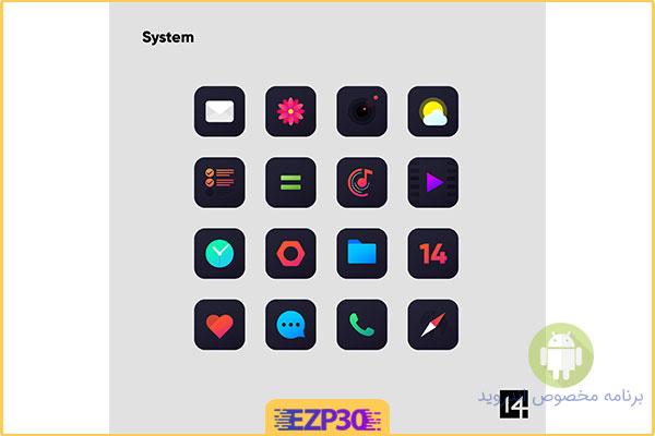 برنامه Nova Dark Icon Pack