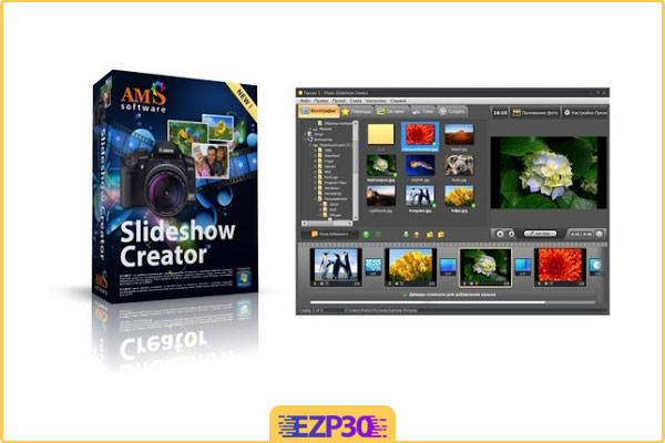 دانلود Photo Slideshow Creator نرم افزار ساخت اسلاید عکس برای کامپیوتر