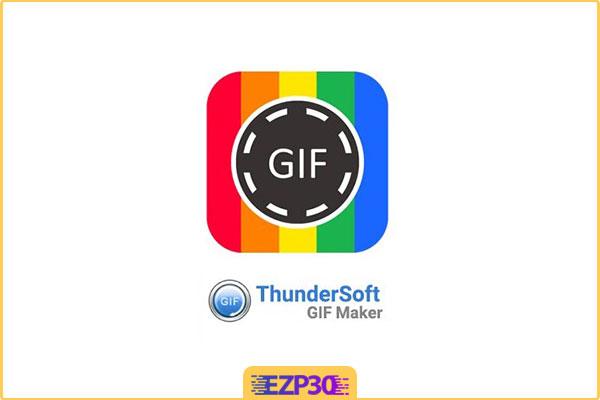 دانلود ThunderSoft GIF Converter