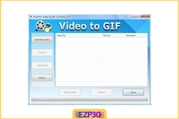 دانلود نرم افزار تبدیل ویدیو به گیف