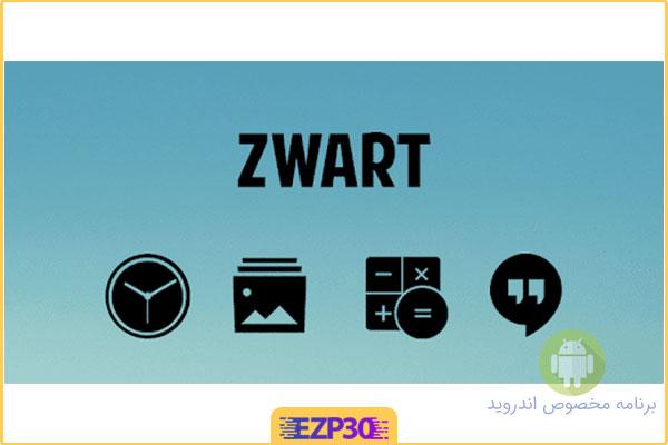 دانلود Zwart – Black Icon Pack