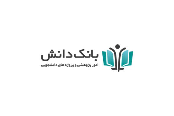 معرفی سایت انجام پایان نامه روانشناسی و مدیریت و صنایع