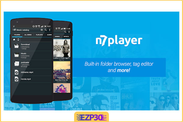 دانلود n7player Music Player