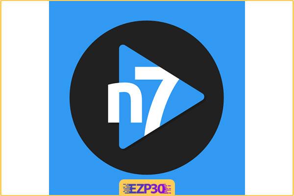 دانلود n7player Music Player برنامه موزیک پلیر سه بعدی برای اندروید