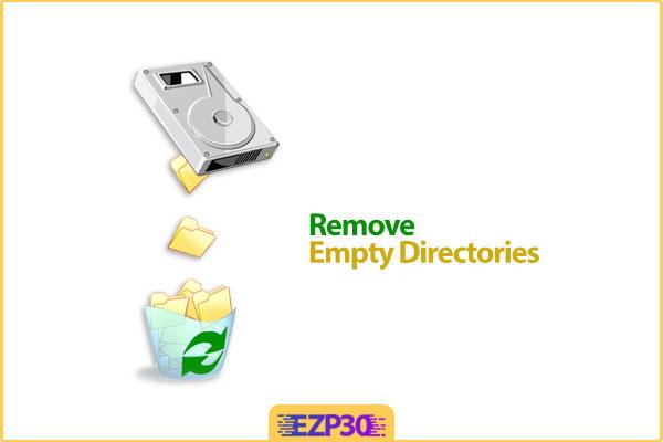 دانلود Remove Empty Directories
