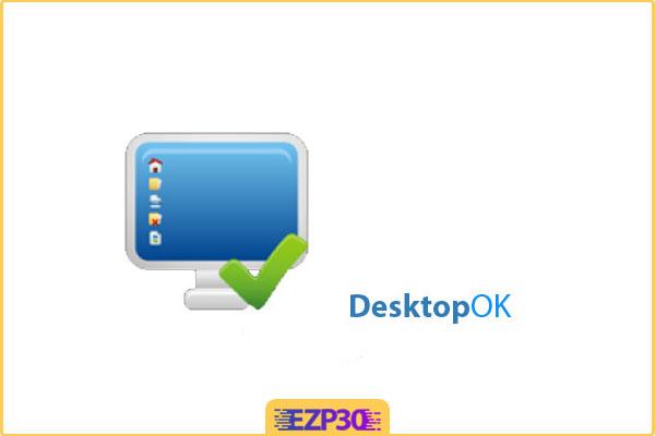 دانلود نرم افزار DesktopOK