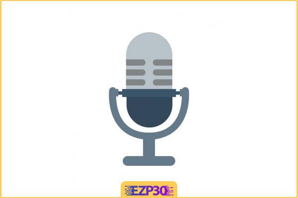 دانلود AD Stream Recorder برنامه ضبط صدا از طریق میکروفون برای کامپیوتر